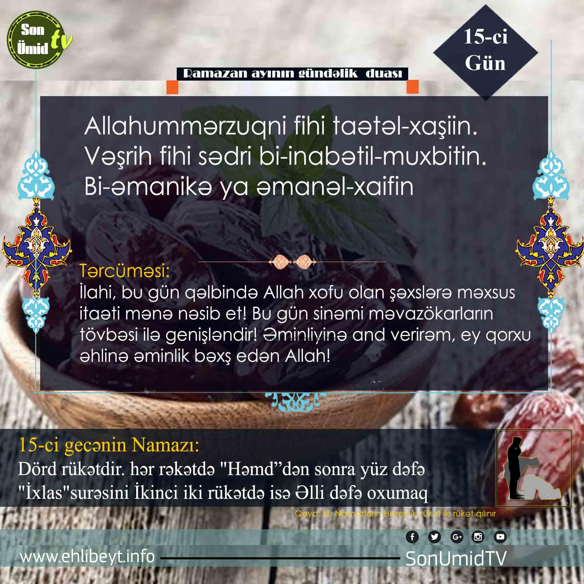 Ramazan  15-ci gününün duası və Namazı